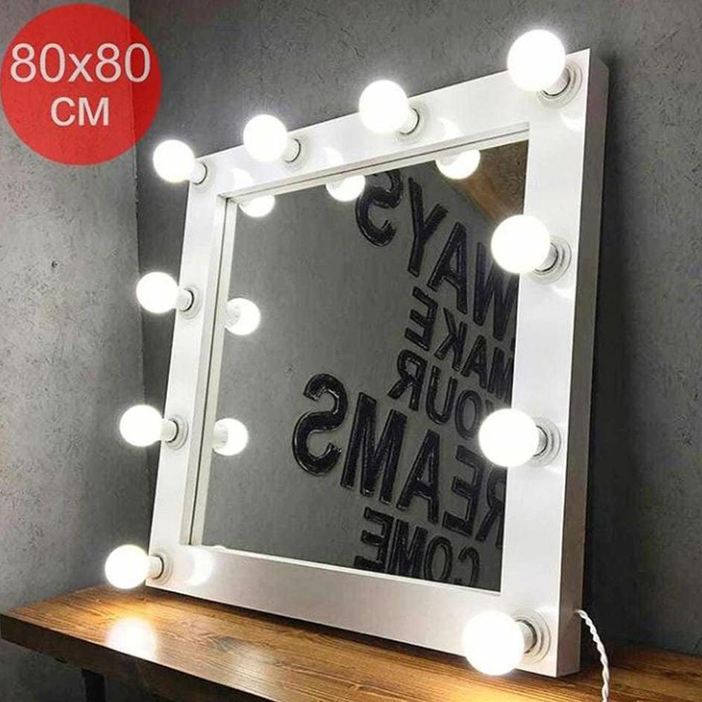 Işıklı Makyaj Aynası 80x80cm